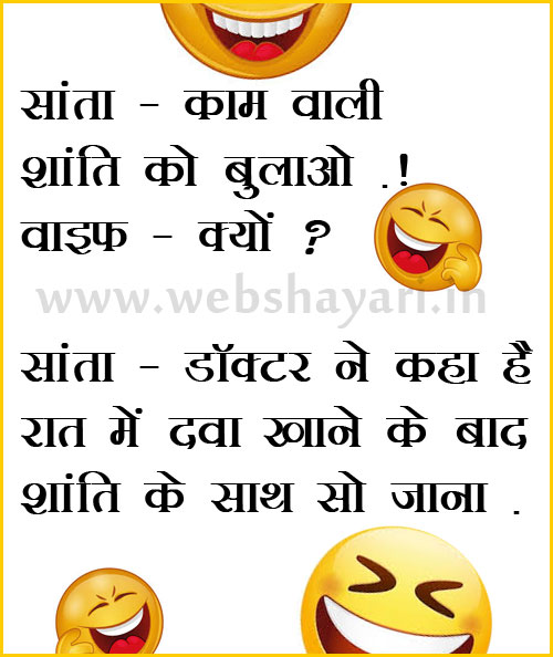 hindi chutkule joke