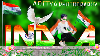 DJ ADITYA KARERA NO 1