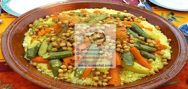 الكسكس الجزائري بالخضروات واللحم