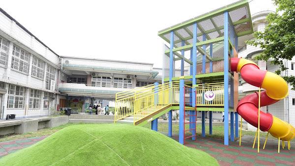 朝興國小特色遊戲場啟用 彰化縣校園遊戲場全面安心合格