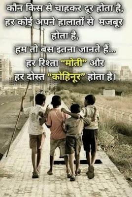 short and funny jokes in hindi