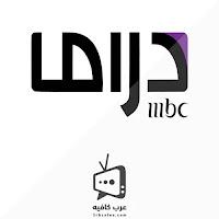 MBC Drama Live