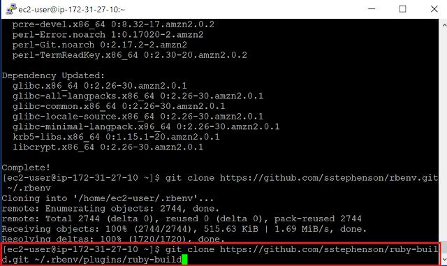 Amazon Linux 2 Gitリポジトリのクローン2