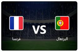 مباراة البرتغال وفرنسا اليوم بين ماتش 23-06-2021 في يورو 2020