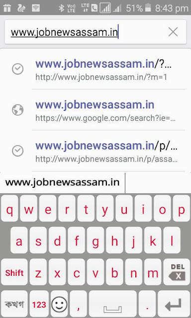 How to Check Job News Assam