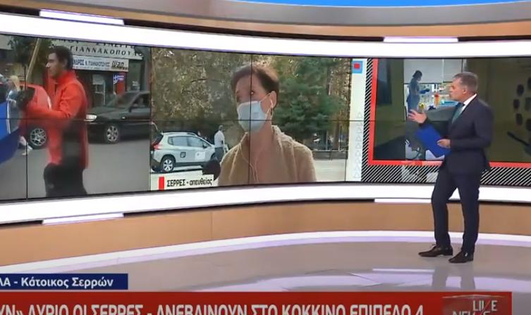 Κάτοικος των Σερρών εκανε τον Ευαγγελάτο με τα κρεμυδάκια! ξέσπασε για τα κρούσματα και τα τεστ: «Εδώ πέρα γίνονται κ@ρ@γκιοζιλίκια» (ΒΙΝΤΕΟ)