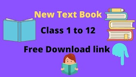 TN Text Book class 1 to 5