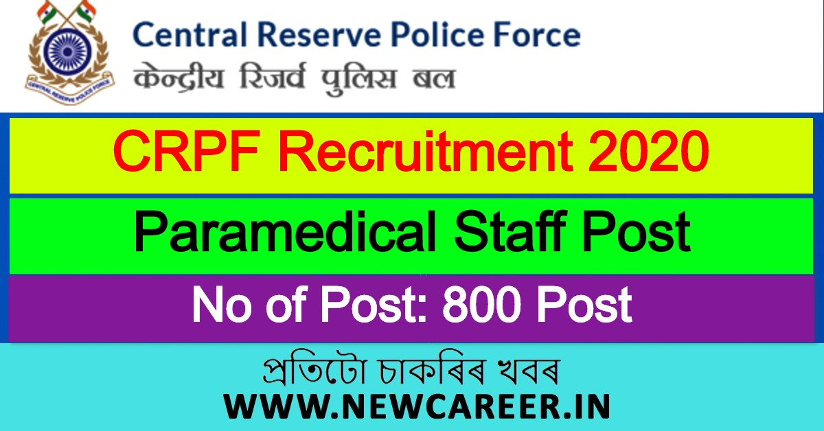 CRPF Recruitment 2020 : Apply For 800 Paramedical Staff Post