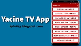 Download Yacine TV Latest IPTV APK 2021