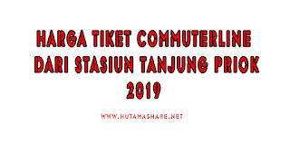 Harga Tiket Commuterline Dari Stasiun Tanjung Priuk Terbaru 2019