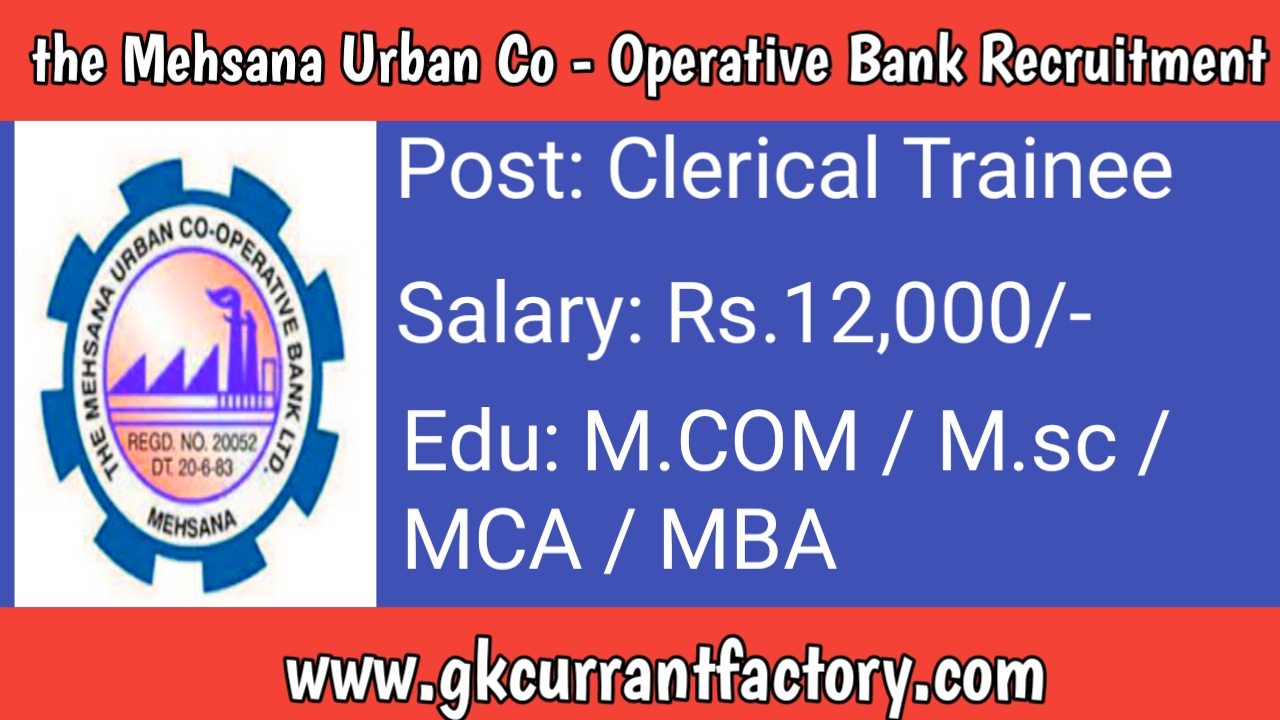 mehsana%2BCo%2Boperative%2BBank%2BTrainee%2BVacancy Online Job Form For Th P on application complete, part-time data entry, freelance writing, amazon home, data entry, searches don't work,
