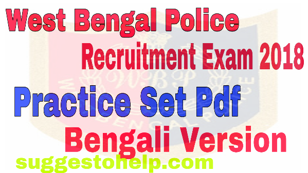 West Bengal Police Sub-Inspector Exam 2018 Model Practice