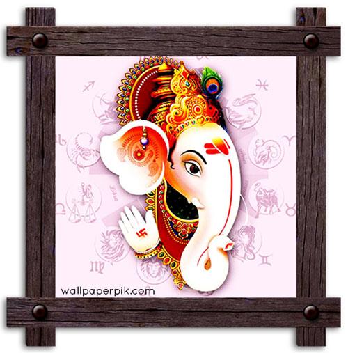 beautiful lord ganesha wallpaper photo with frame