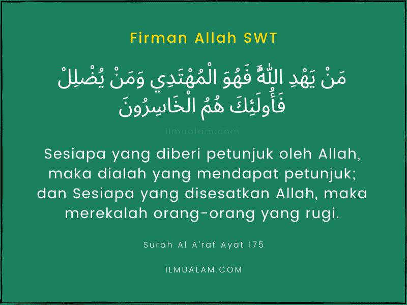 doa kuatkan iman rumi ketetapan iman