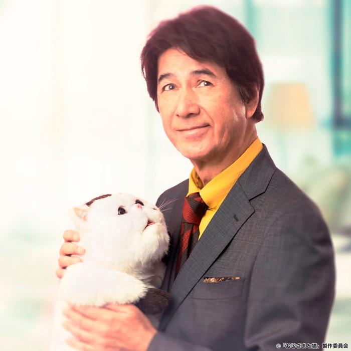 El hombre y el gato (Ojisama to Neko) live-action dorama