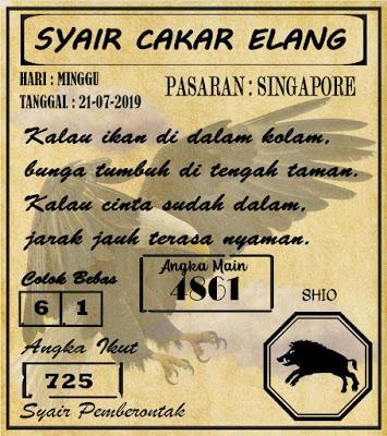 SYAIR  SINGAPORE  21-07-2019