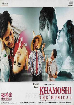 Khamoshi: The Musical 1996 Full Hindi Movie Download