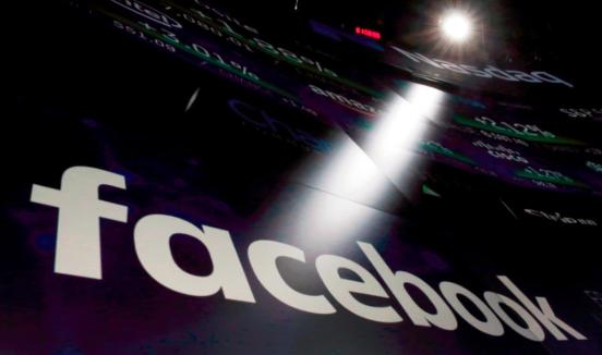 Log Off Facebook