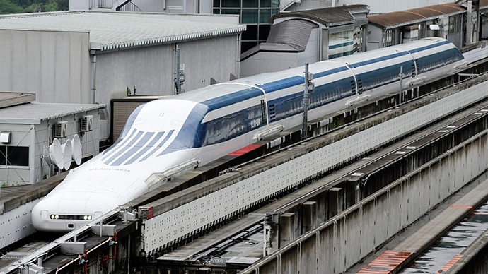 Maglev train rapide record