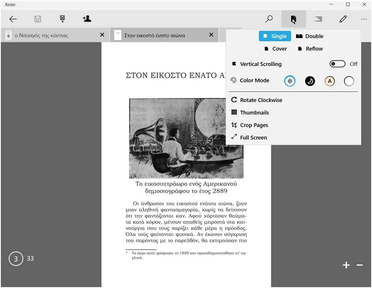 Xodo PDF Reader & Editor :  Πολυλειτουργικός αναγνώστης για αρχεία PDF
