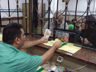الخبر الرئيسي | أعرف الأن ما الجديد في اخر اخبار المعاشات والتأمينات النهاردة 2018 متى موعد صرف معاش شهر 11 نوفمبر 2018 في مصر لحظة بلحظة