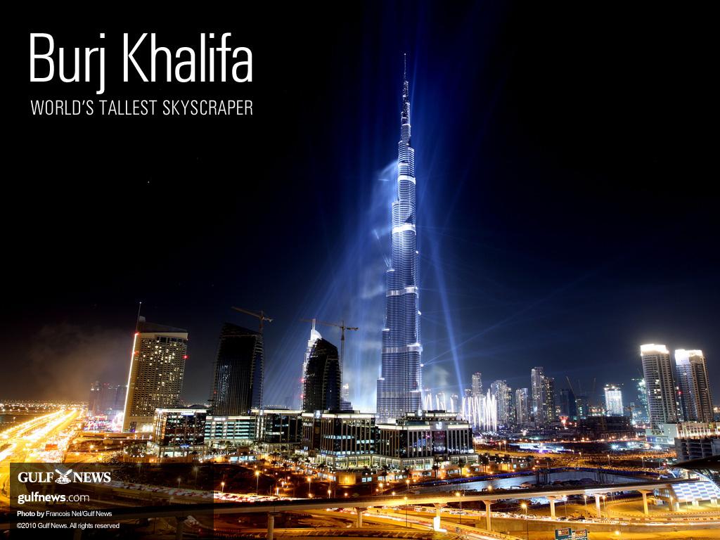 Burj Khalifa Hd Photos: Burj Khalifa New HD Wallpapers 2012-2013