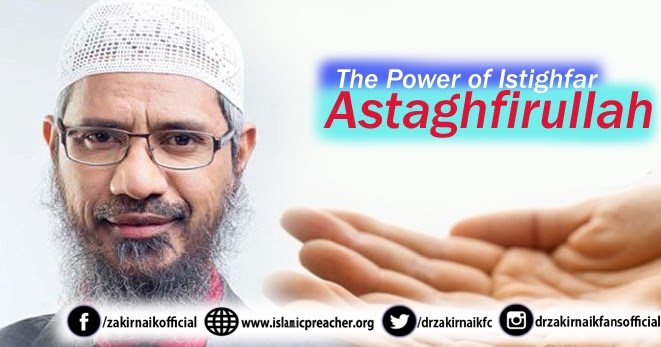 Autism And Anxiety Common Companions_23 >> The Power Of Istighfar Astaghfirullah Islamic Preacher