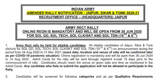 ARO JAIPUR ARMY RALLY SEPT 2020 | SOL GD, TDN, CLK, TECH