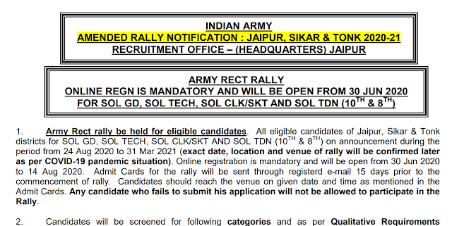 Tonk Army Rally Online Form 2020-2021
