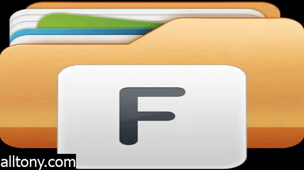 تحميل مدير الملفات File Manager للأندرويد play.google، APK