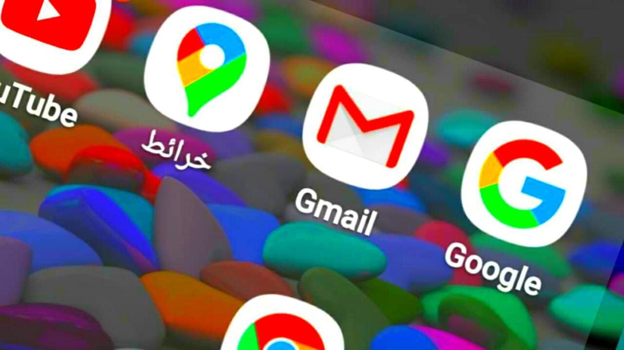 شركة جوجل تطرح خدمة جديدة عبر تطبيقها gmail تنافس بها مواقع التواصل الاجتماعي
