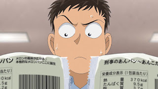 名探偵コナン アニメ 1015話 張り込み   Detective Conan Episode 1015