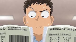 名探偵コナン アニメ 1015話 張り込み 千葉和伸 刑事 | Detective Conan Episode 1015