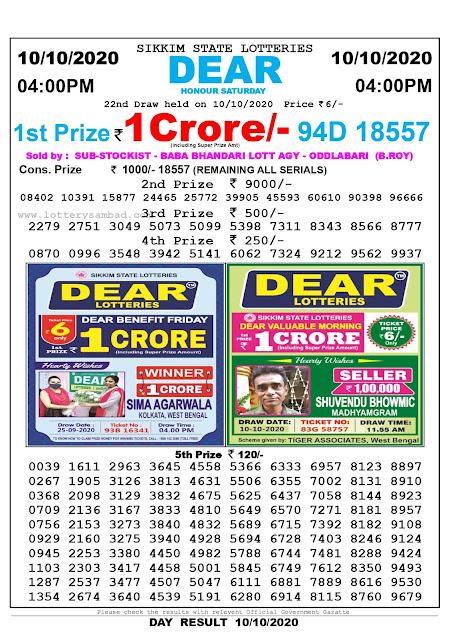 Lottery Sambad 10-10-2020, Lottery Sambad 4 pm results, Sikkim Lottery Results, Lottery Sambad Today Results Live, Day results