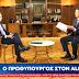 LIVE:Συνέντευξη του πρωθυπουργού στον Alpha