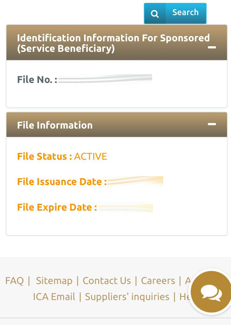 UAE Visa status with passport number only