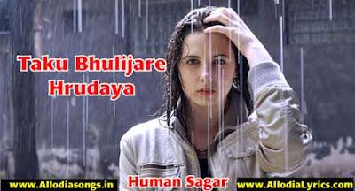 Taku Bhulijare Hrudaya (Human Sagar)-www.AllodiaSongs.in