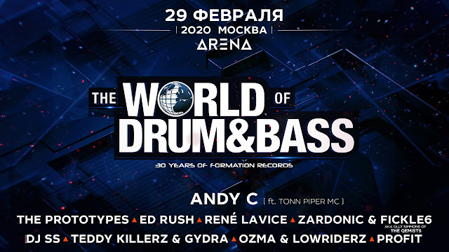 World of Drum & Bass в клубе Arena