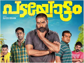 Padayottam (2018) [SDRip] Malayalam Movies Full Movie Download, Free Download Malayalam Movies Padayottam (2018) [SDRip] Full Movie