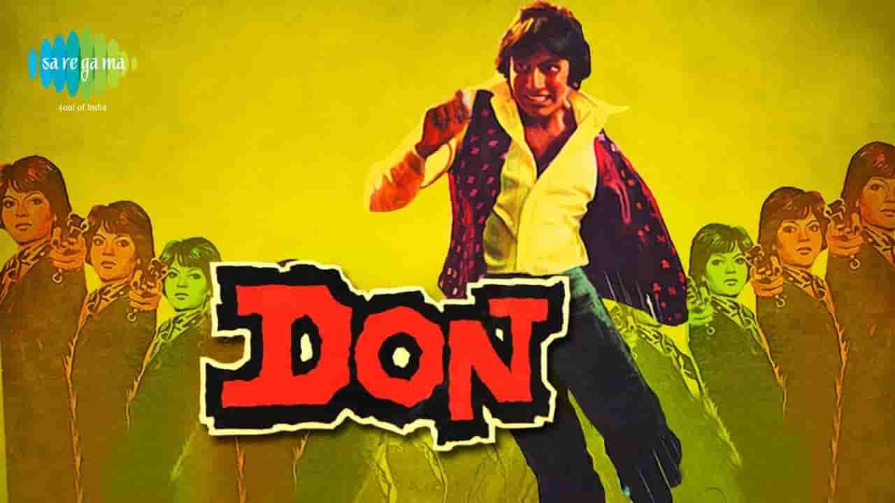 Main hoon don lyrics Don Kishore Kumar Bollywood Song