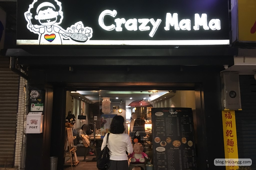 Crazy MaMa(1).jpg