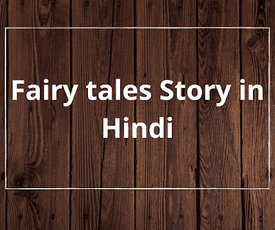 Fairy tales in hindi