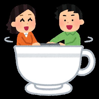 コーヒーカップのイラスト(遊園地)