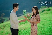 The RiRi Couple Effect: Can't Move on of Crash Landing On You Korean TV Series? Photos and Casts
