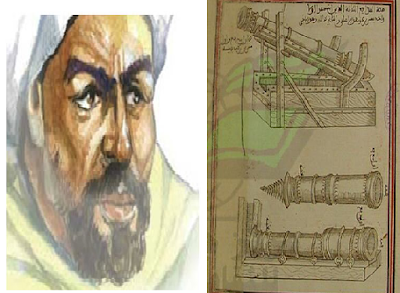 الرِّياش بن غانم الأندلسى و علوم المدفعية