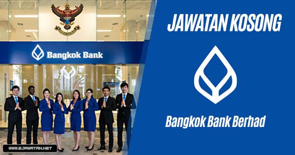 jawatan kosong bank 2020