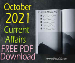 October Current Affairs 2021 PDF Free Download in Hindi