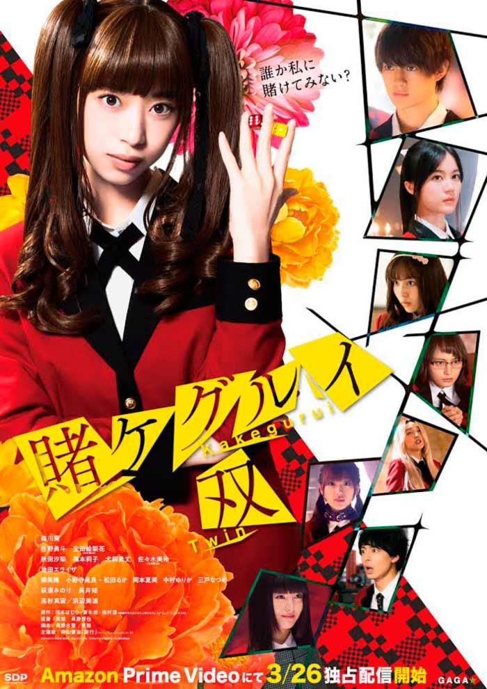 Kakegurui Twin live-action dorama - poster