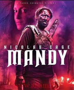 مشاهدة فيلم Mandy 2018 مترجم