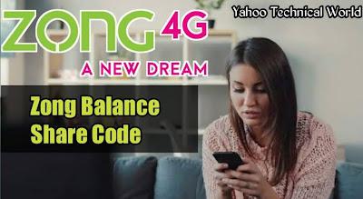 zong to zong balance share code
